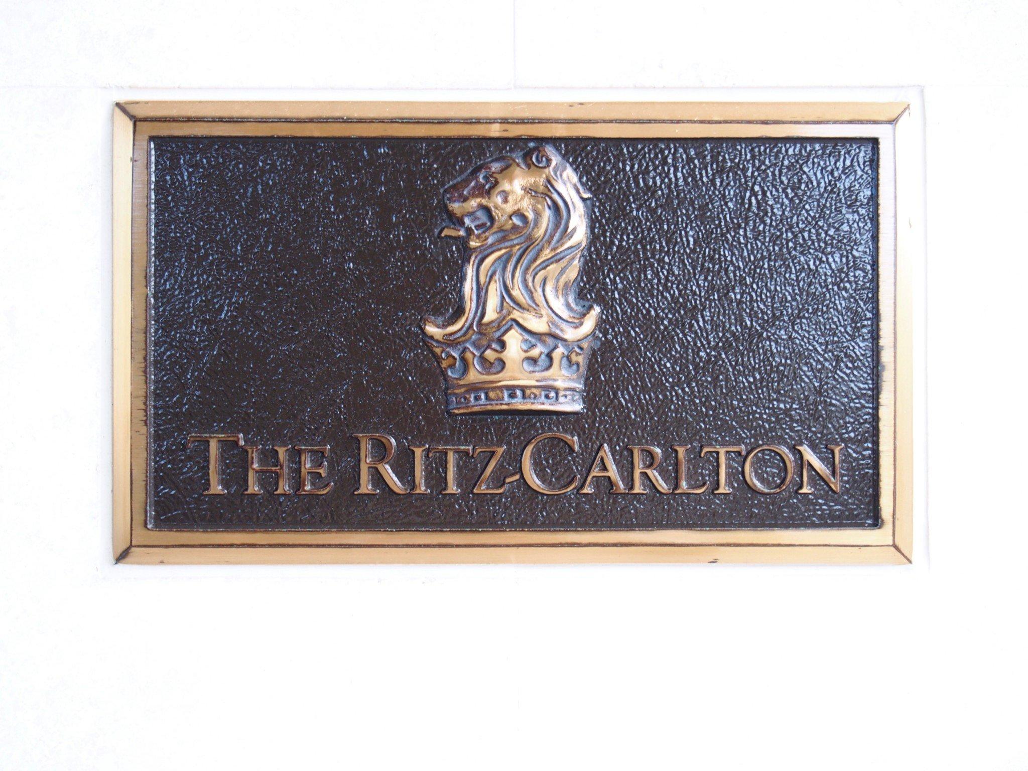 Ritz-Carlton Okinawa sisäänkäynti