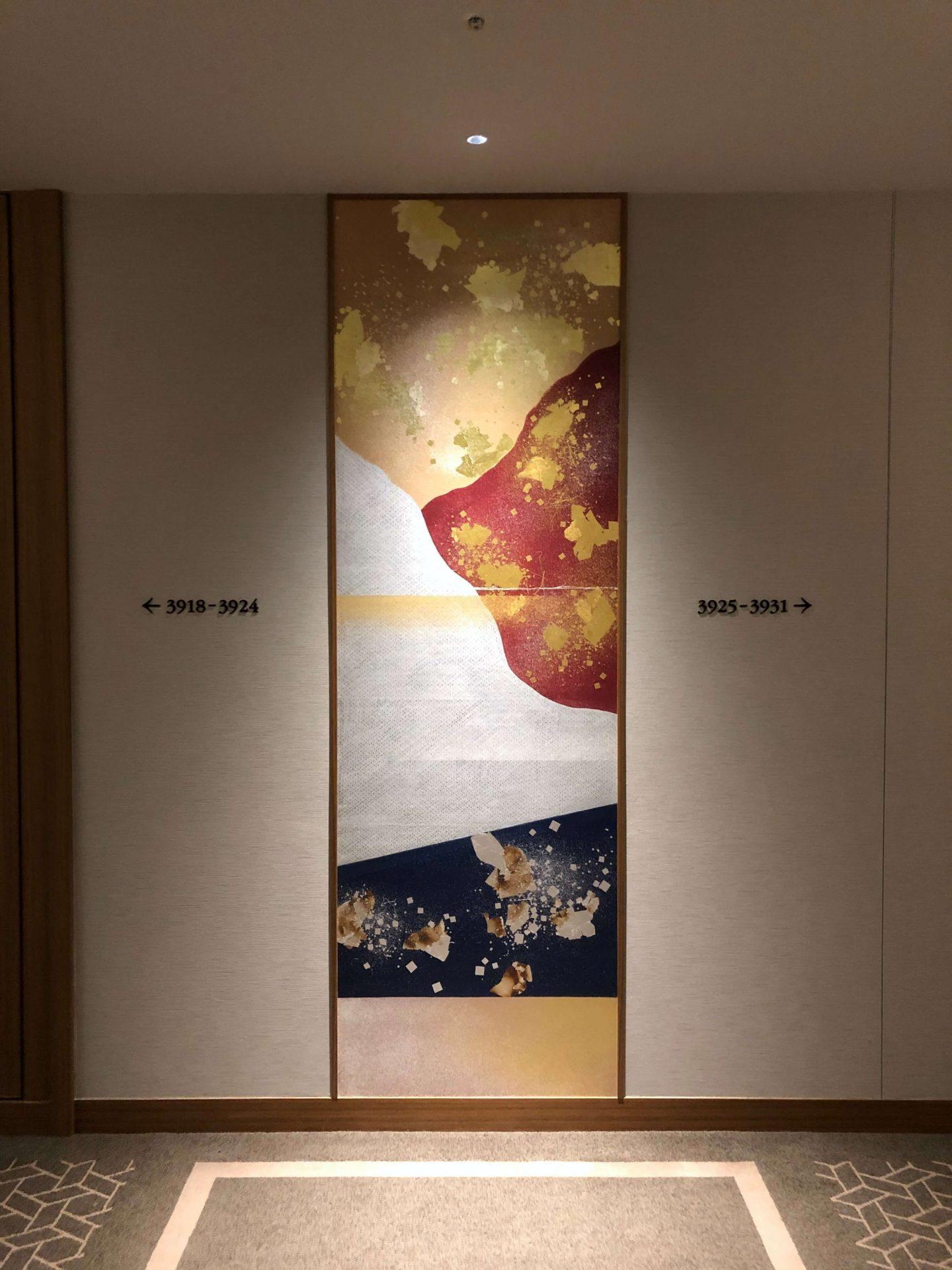 The Okura Tokio