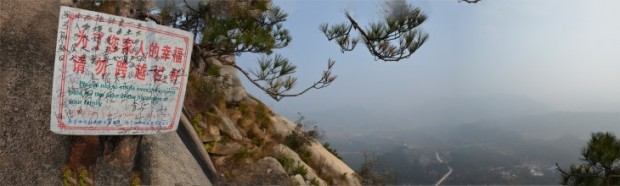 Yellow Mountain näkymä