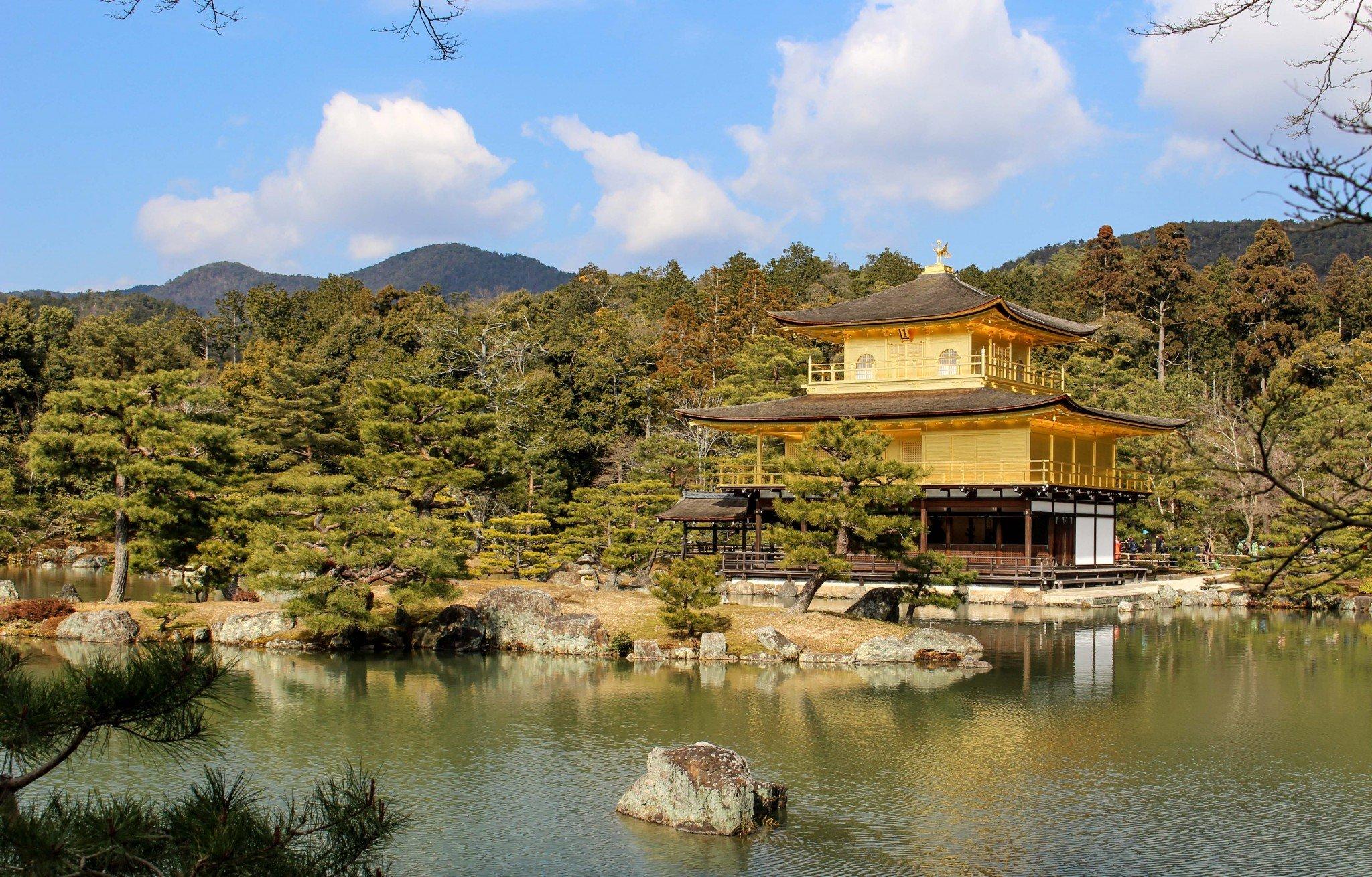 Japani Kioto