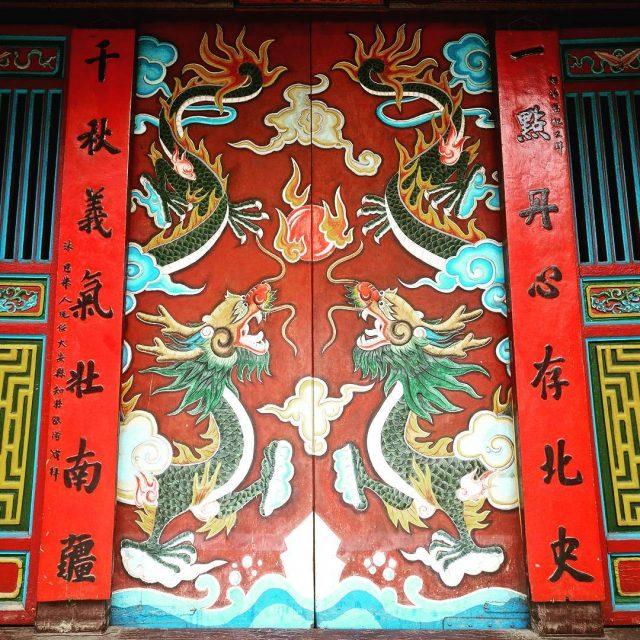 Doors to the Quan Cong temple hoian hoianancienttown vietnam