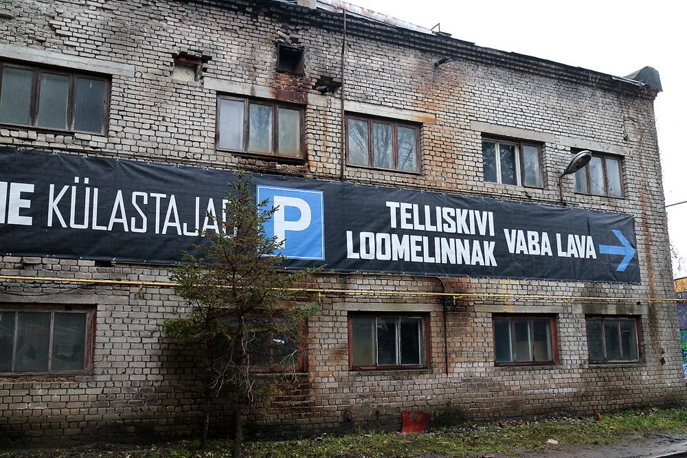 Telliskivi7