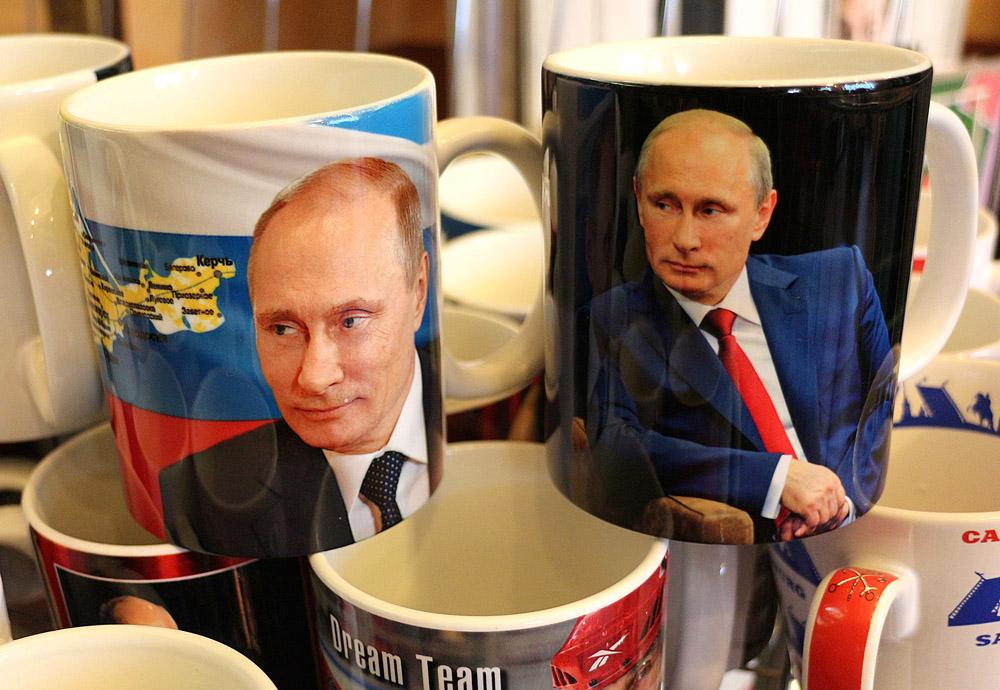 Putin mukit