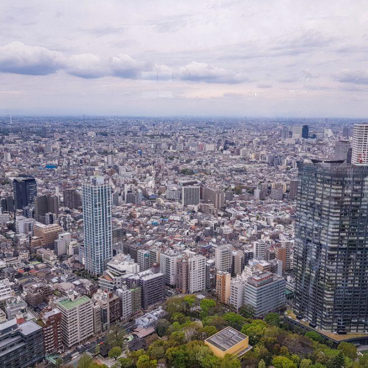 Kaupunkinakyma Tokio metropolitan building