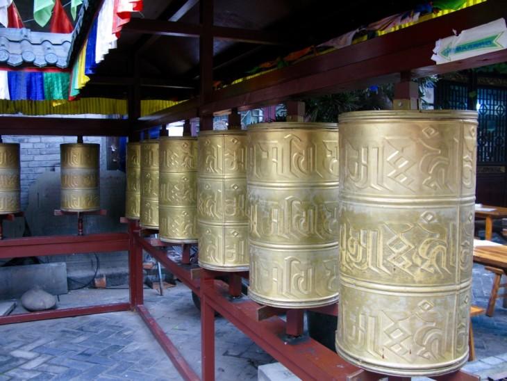 Chengdu Tibetan