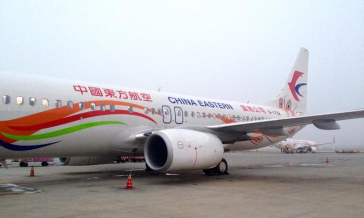 Kiinalaiset lentoyhtiöt