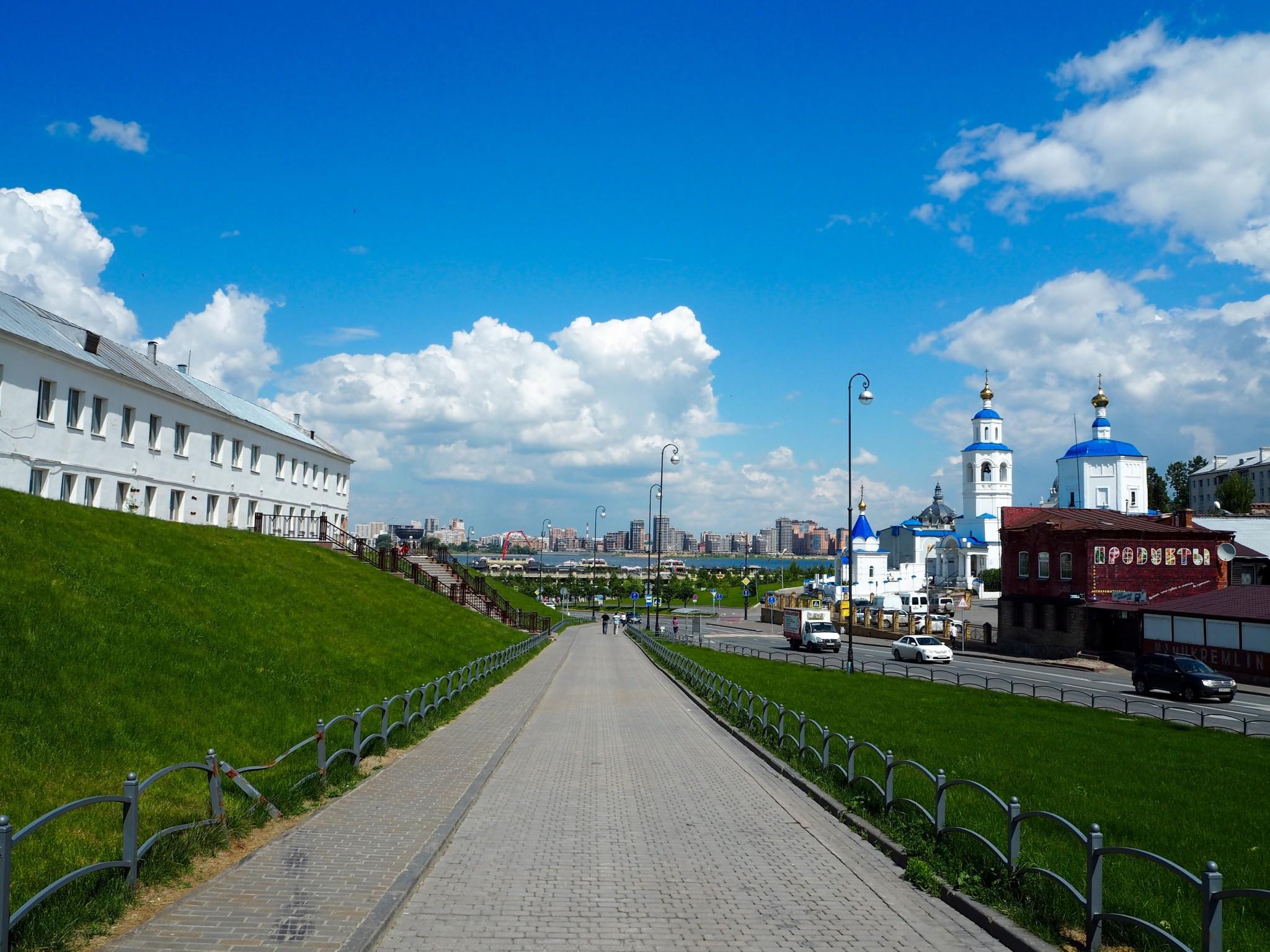 Kazan Tatarstan