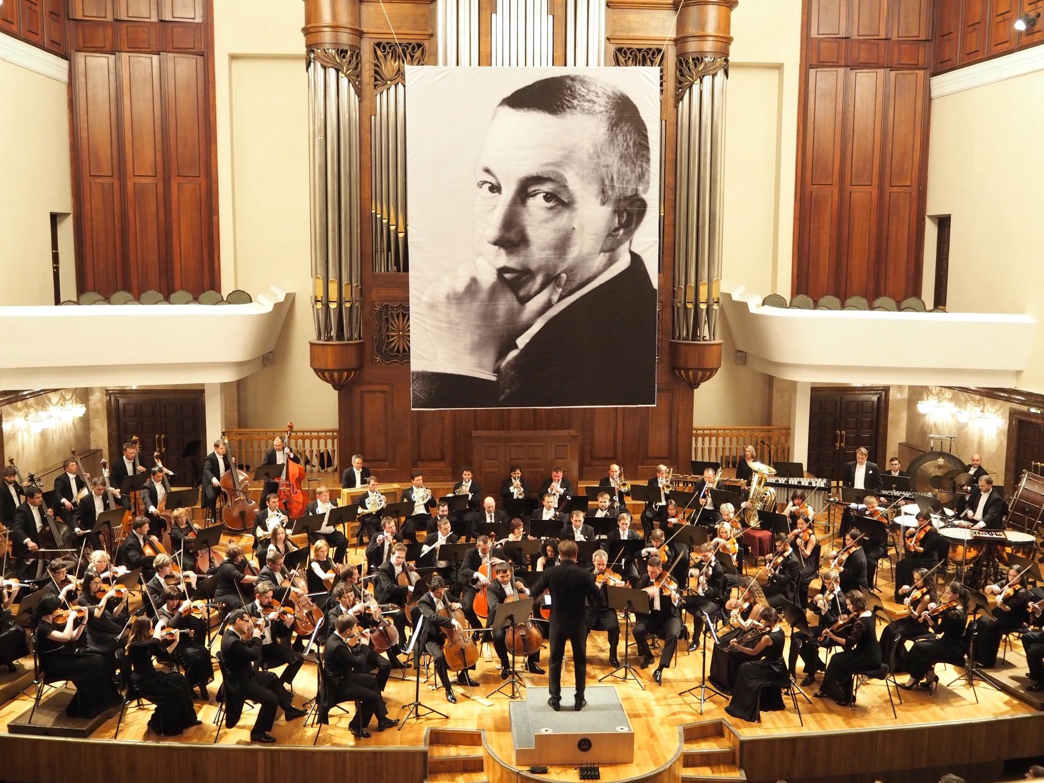 Kazan symphony orchestra