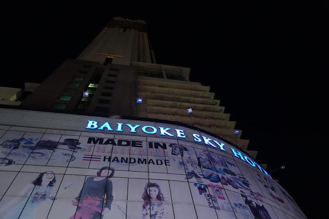 Tornihotelli Bangkokissa