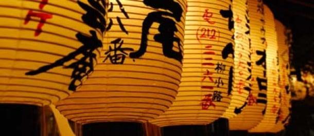 Paperilamppuja Japanissa