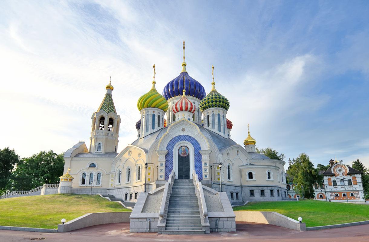 Venäjä