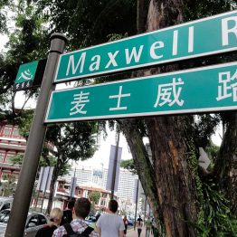Singapore, Maxwell Road