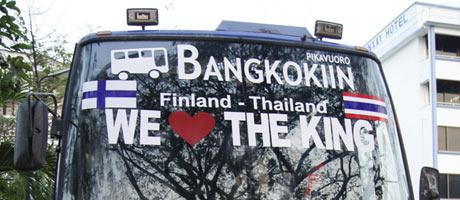 Pikavuoro Bangkokiin