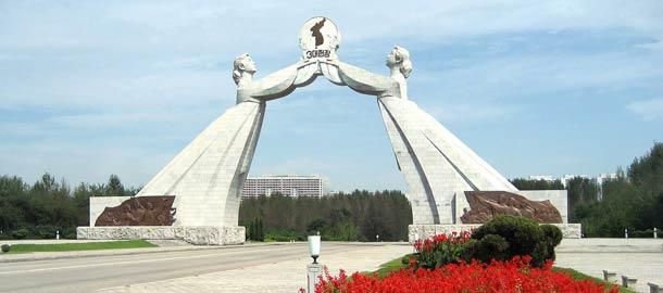 Yhdistymisen muistomerkki Pohjois-Koreassa