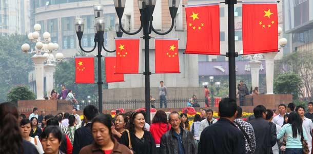 Kiinan lippuja Chongqingissä