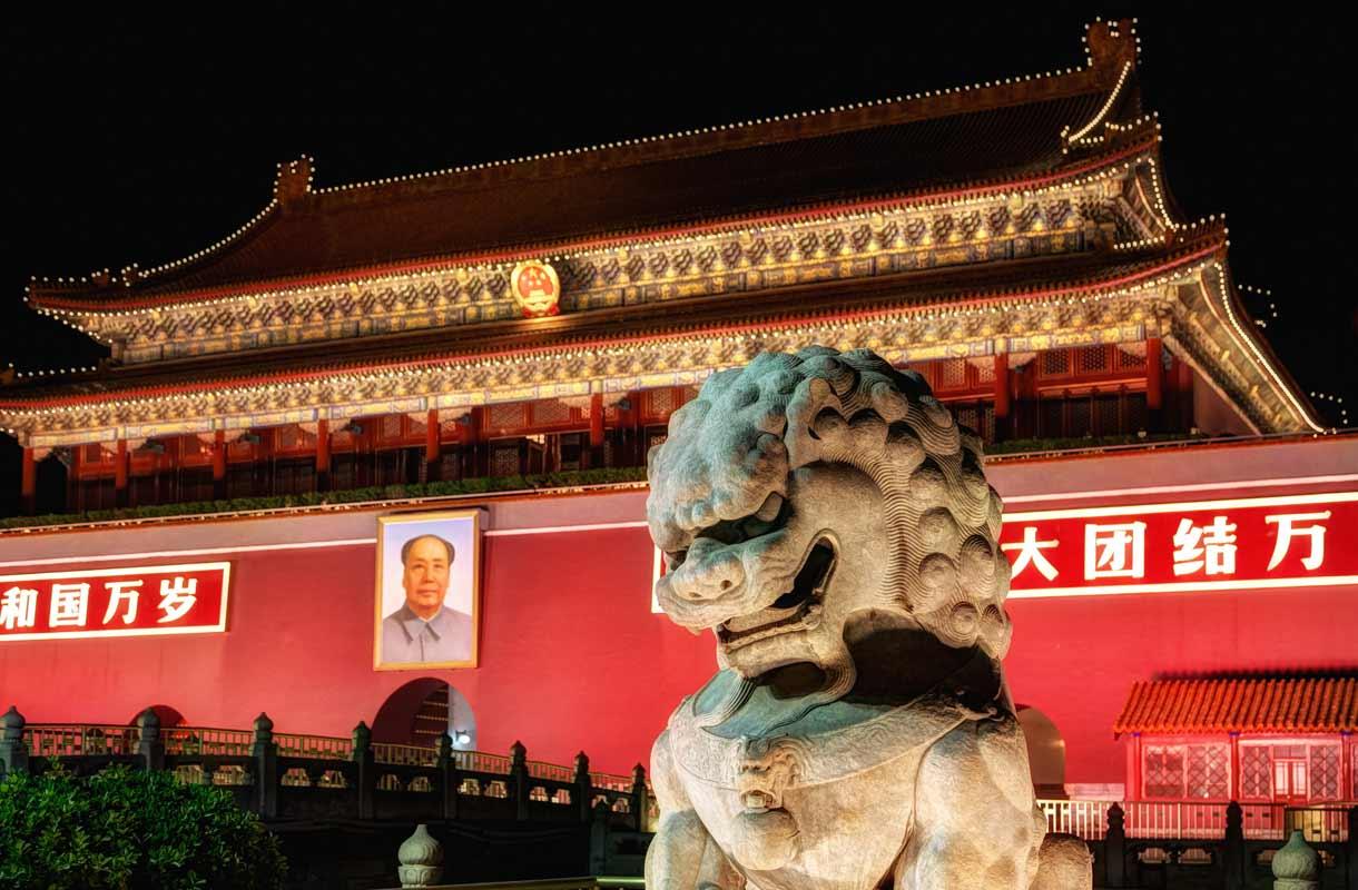 Taivaallisen rauhan aukio on Pekingin tunnetuimpia nähtävyyksiä.
