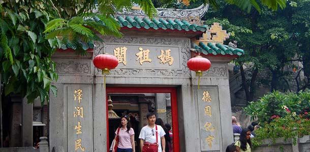 Kiinalainen portti Macaossa