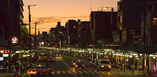 Öinen Kioto