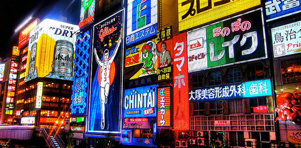 Neonvalojen Osaka