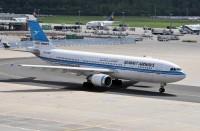 Kuwait Airwaysin lentokone