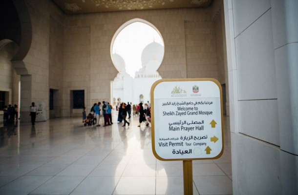 Sheikki Zayedin moskeija