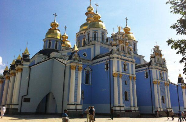 Pyhän Mikaelin katedraali