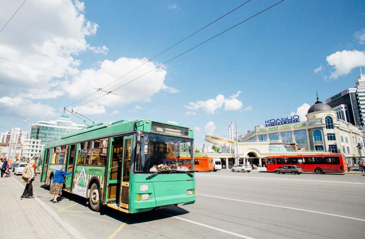 Kazan, Venäjä