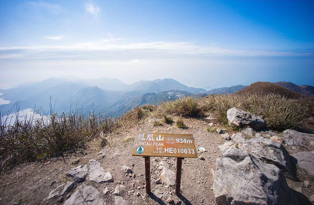 Lantau Peak Hongkongissa