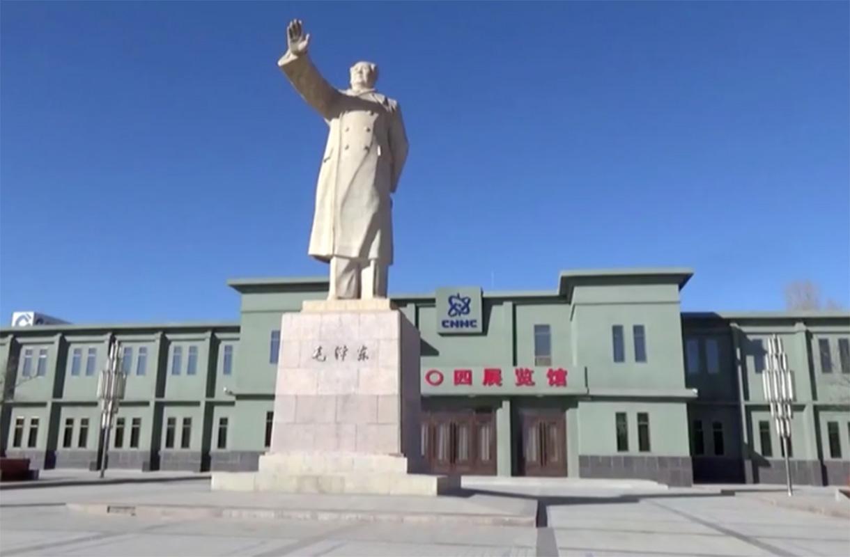 Hylätty kaupunki Kiinassa