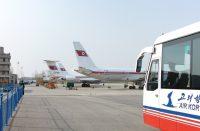 Pohjois-Korean kansallinen lentoyhtiö Air Koryo
