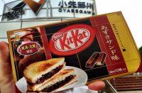 Japanissa KitKat-suklaa on kulttimaineessa