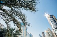 Dubai Frame on maailman suurin kehys