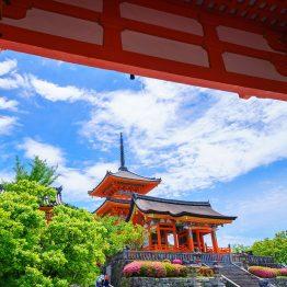 Kioto, Japani