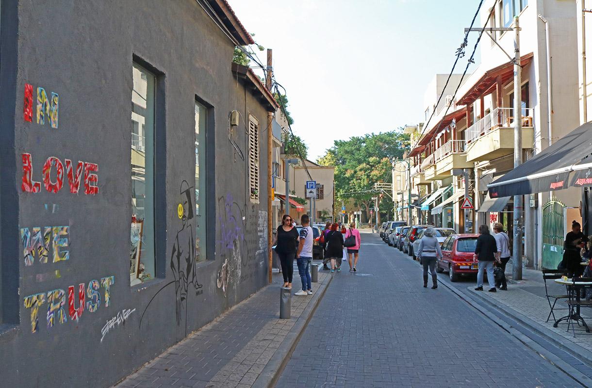 Seinämaalaus Tel Avivissa