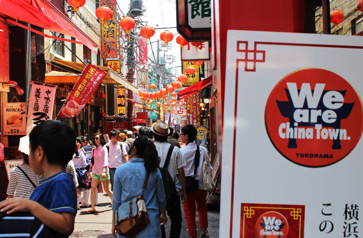 China Town, Yokohama