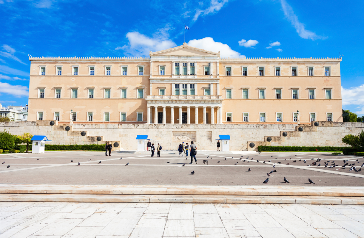 Syntagma, Ateena